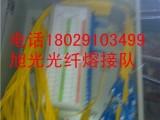 麻涌谢岗中堂镇小区新楼盘ftth皮线三网一通光纤光缆熔接焊接