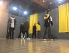 慈溪匡堰有一家街舞店专业培训街舞