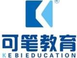 上海嘉定电工培训 安亭学电工2020电子证书