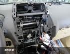 昆明市内上门装置360度行车记载仪