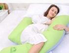 孕妇枕多功能枕抱枕