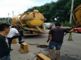 玄武区疏通下水道,物品打捞,抽化粪池电话