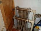 青岛地暖管道清洗消毒 热水器深度清洗 洗衣机专业拆洗公司