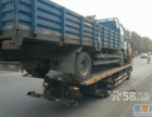 广州24小时汽车道路救援送油搭电补胎拖车维修