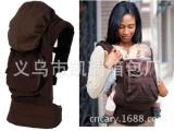 美国baby帆布多功能宝宝背带婴儿背带抱带背袋年底清仓