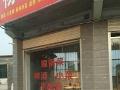 平桐路 商业街卖场 60平米