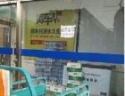 新发地 大农门市场商铺 商业街卖场 30平米