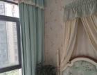 窗帘-地毯-布艺沙发套-免费清洗上门服务