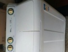 海尔8公斤半自动洗衣机