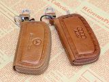 汽车钥匙包专业定制 厂家直销真皮拉链钥匙包 高档汽车钥匙专用包