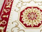 【圣源地毯】圣源地毯诚邀加盟