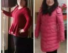 一个月操作一次减重十斤的减肥项目