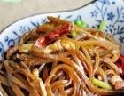 滋位汤包加盟 包子馒头花卷稀饭咸菜重庆指定培训点