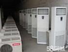 高價回收柜機空調,掛機空調