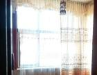 后藏庄园 3室2厅2卫