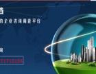 打印企业工商登记机读材料 委托巫山律师 查询重庆公司档案