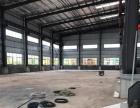 郴州苏仙工业园全新厂房出租