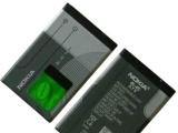 爱联回收手机电池.南岭收购废旧笔记本电池