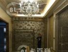 卡百利艺术漆墙面装饰新材料绿色环保0加盟高额利润高