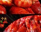 虾滋缘麻辣海鲜酱料炒料调料小龙虾花甲虾尾螃蟹配方