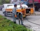 专业疏通各种下水道 清理化粪池 高压清洗管道