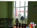 深圳开学开办中小学托管班 投资1-5万元
