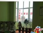 天津开办中小学暑假托管班 投资1-5万元