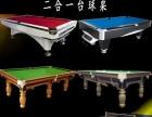 乒乓球桌 优步跑步机  正品 厂家直销