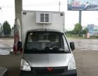 转让 冷藏车国五汽油冷藏车五菱最高性价比