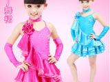 拉丁舞裙女 儿童拉丁舞服装女童舞蹈服装练功服新款拉丁舞演出服