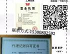 闵行莘庄附近专业靠谱代理记账验资评估审计变更社保公积金