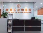 武汉动物医院,专业,医术好,24小时在线动物医院