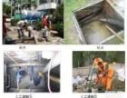 武汉汉南区(专业 )化粪池清理 管道清洗