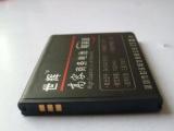 批发高容量商务电池,诺基亚。HTC,三星