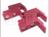 工件台钳平行垫铁挡块 机床垫铁块 机床调整垫铁
