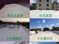 【广龙隔热保温砂浆】加盟官网/加盟费用/项目详情