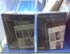 亚马逊Kindle电子书阅读器长沙专卖店