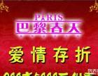 辉县巴黎春天爱情存折卡- 6月23号起全城限量发售!