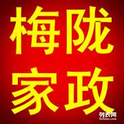 上海家政,上海钟点工,上海保姆,上海保洁