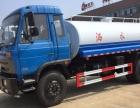 滁州5吨6吨8吨10吨12吨15吨洒水车油罐车厂家直销