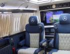 汉中奔驰威霆高顶商务车整车销售内饰改装一站式服务