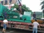 回收苏州园区发电机,求购二手进口发电机组,求购二手电缆线
