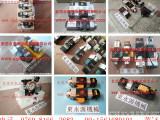 东永源油泵,东永源批发WISINO冲床气泵PC10