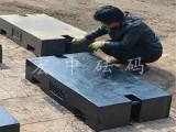 内蒙古阿拉善1000kg-1吨工程机械配重铁?定制各类砝码