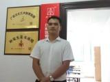 南宁江南区香格里拉商业区书法速成班招生中
