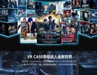 vr3D电影加盟 娱乐场所 投资金额 1万元以下