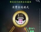 云联惠商业大系统