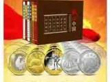 盛世中华百枚珍稀纪念币大全套 每枚都有央行的发行公告
