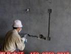 平顶山改水电、架子钻打孔、墙体切割、卫浴、灯具安装