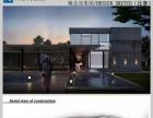 郑州景观设计培训班双十一优惠活动